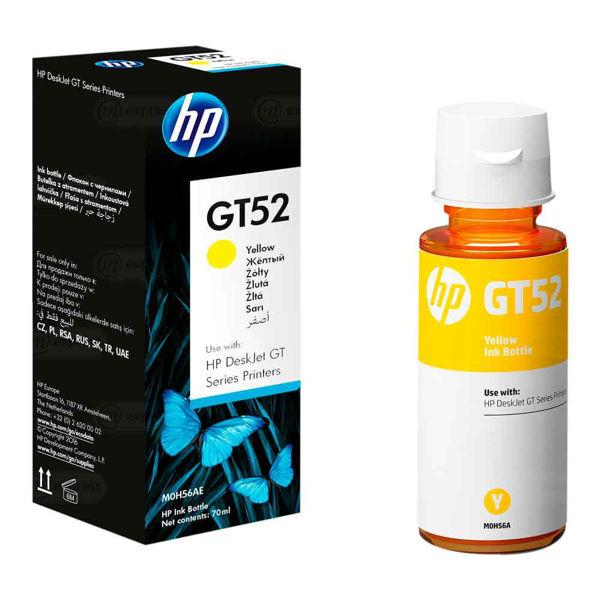 tinta, hp, gt52, amarillo, cartucho, tanque, tarro, impresora, multifuncional, impreso